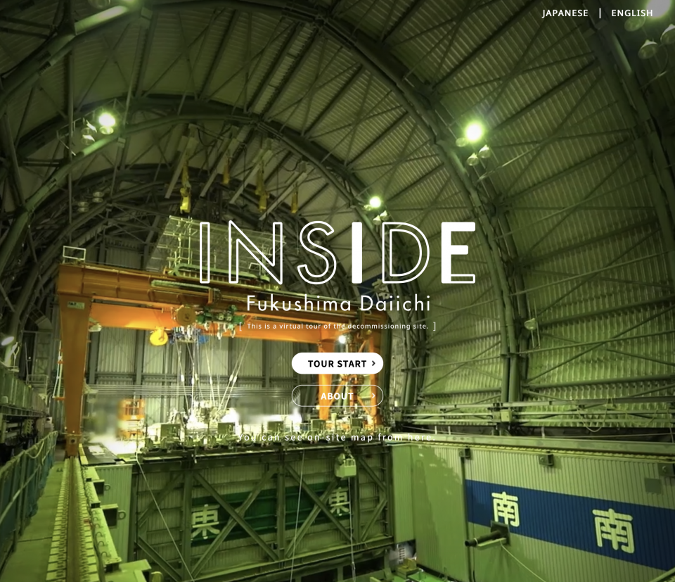 """still photo inside the Nuclear Power Plant  with title """"Inside Fukushima Daiichi"""""""